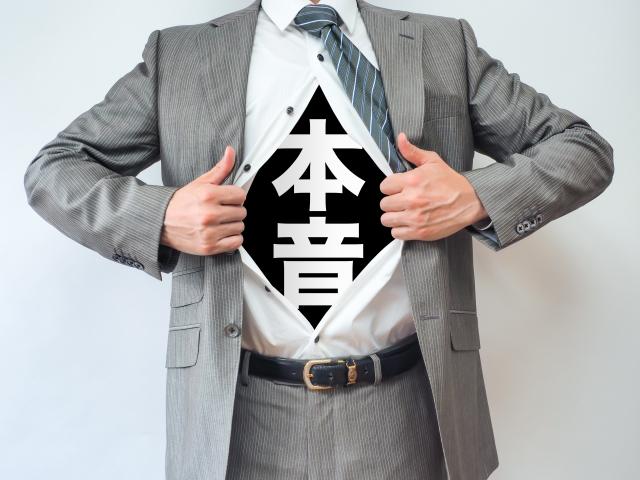 落合博満 監督 成績