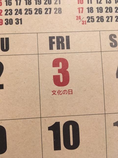王貞治 監督 成績